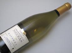 Imagen de la nota de cata Nekeas Chardonnay 2008 Cuvée Allier