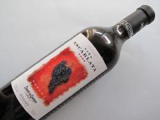 Imagen de la nota de cata Viña Escarlata 2006