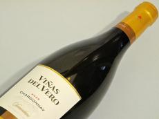 Imagen de la nota de cata Viñas del Vero Chardonnay 2009