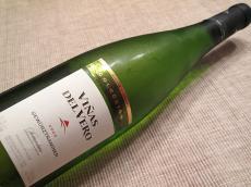 Imagen de la nota de cata Viñas del Vero Gerwürztraminer 2009. Colección El Enebro